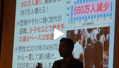 『news eye8』群馬テレビ ~群馬県物流人財シンポジウム講演~