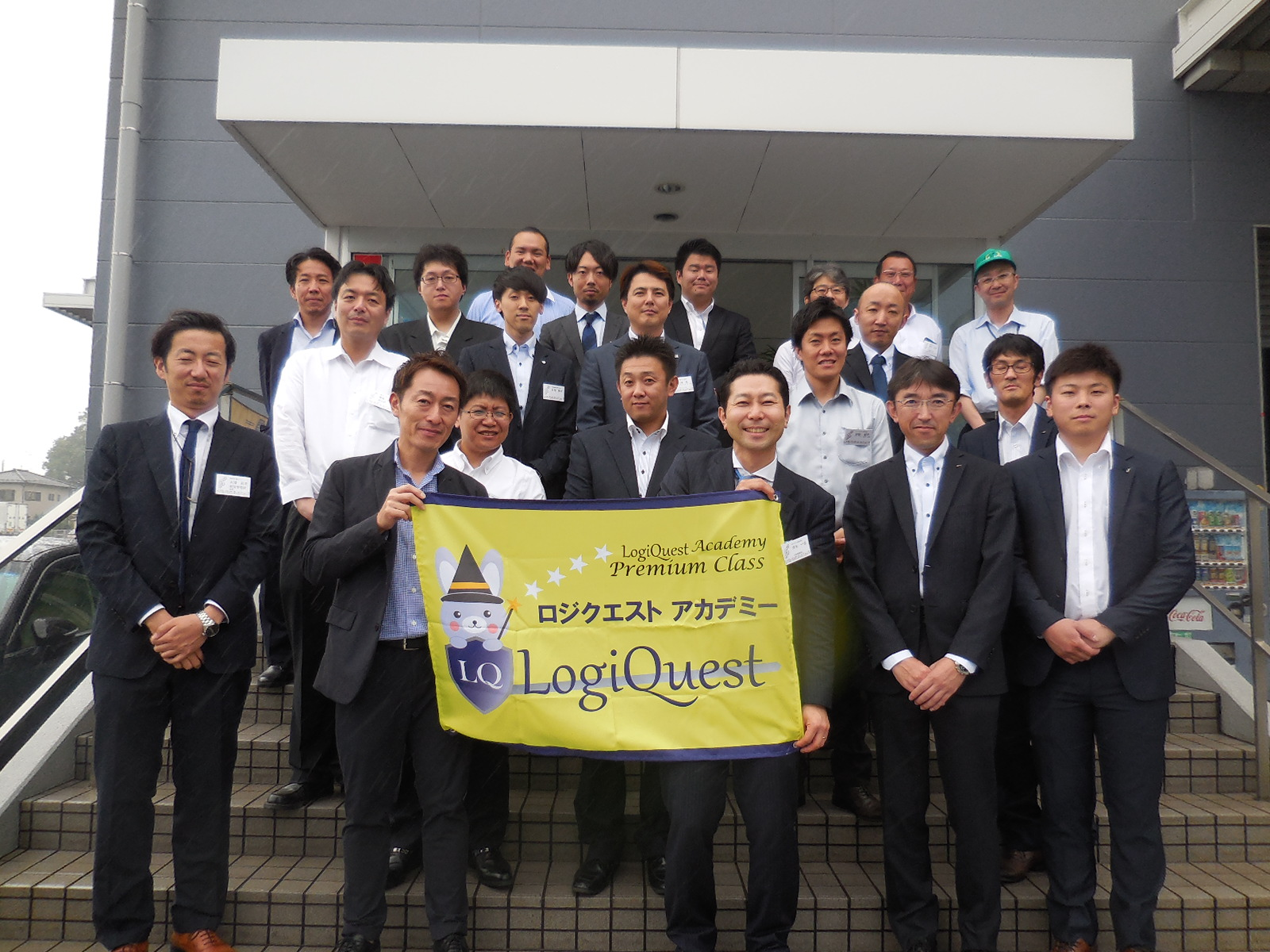 第5回 物流施設見学会「株式会社日本アクセス」
